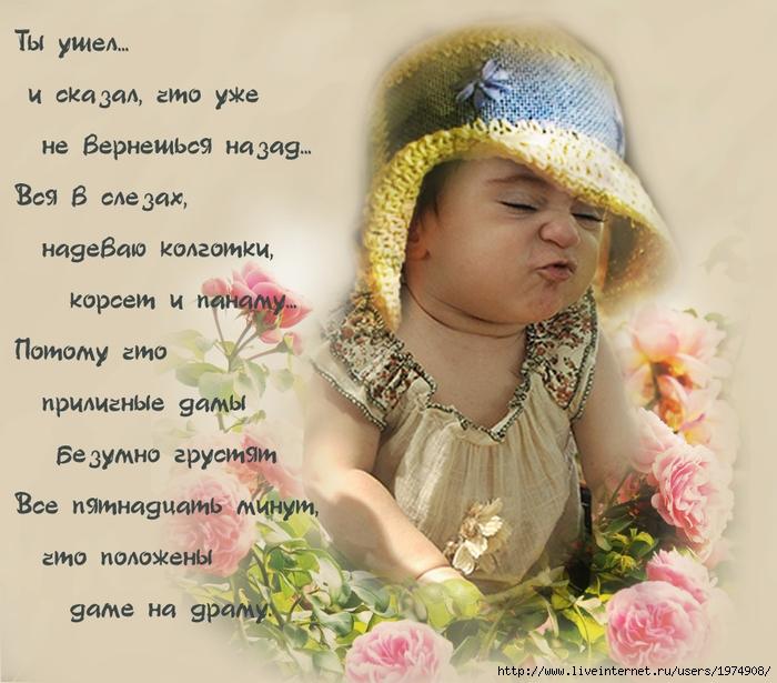 http://img0.liveinternet.ru/images/attach/c/0/33/745/33745400_1224061027_32379220_678848.jpg