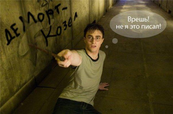 http://img0.liveinternet.ru/images/attach/c/0/33/767/33767068_x_b5090b70.jpg