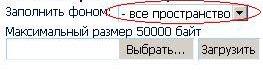 (263x70, 31Kb)