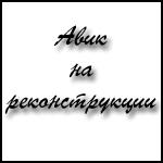http://img0.liveinternet.ru/images/attach/c/0/34/2/34002192_4400464_16291508_ke.jpg