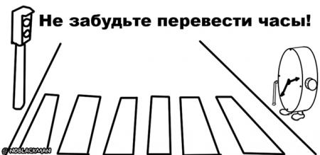 (450x219, 55Kb)