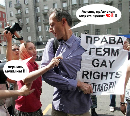 http://img0.liveinternet.ru/images/attach/c/0/34/32/34032746_barsik_prava.jpg