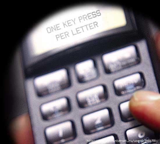 как пробить номер мобильного онлайн