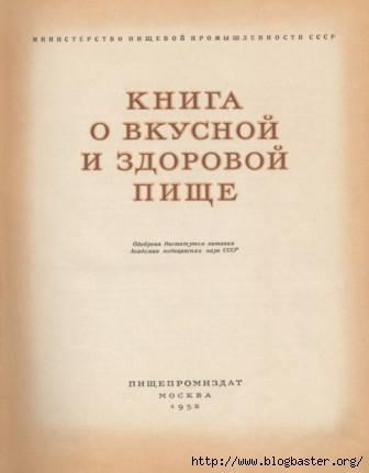 книга (336x431, 11Kb)