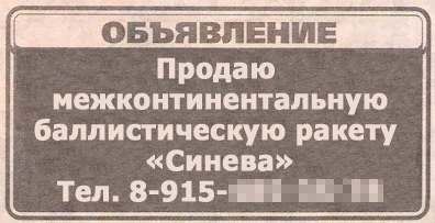 (396x203, 34Kb)