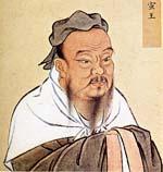 confucius (150x158, 35Kb)