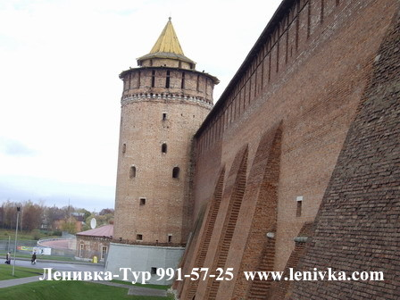 Экскурсия в Коломну 991-57-25 Ленивка-Тур
