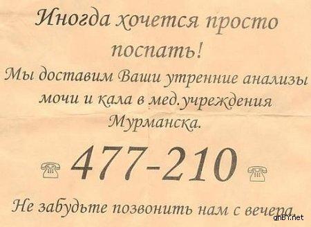 (450x328, 30Kb)
