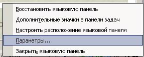(287x114, 12Kb)