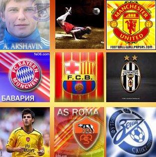 футбол беларуси 2012