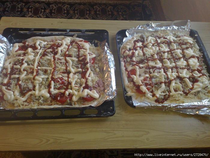 2 пиццы (700x525, 64Kb)