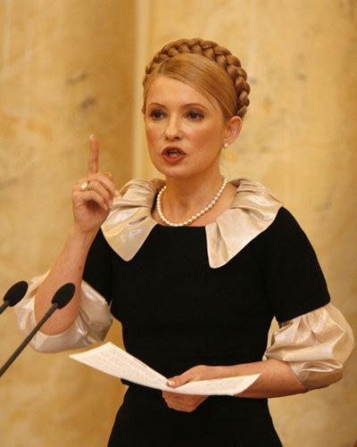 Юлия тимошенко в платьях