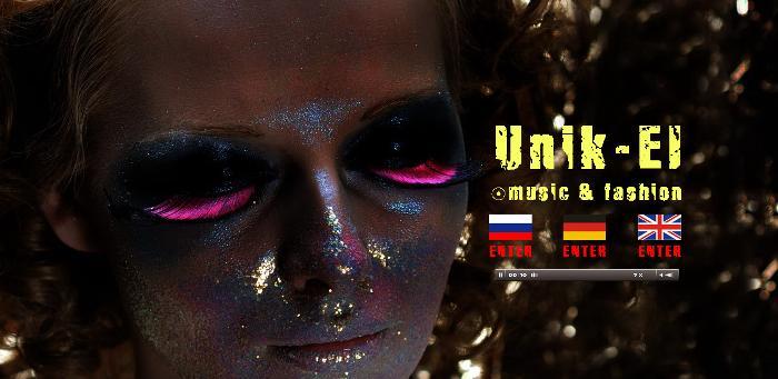 Unikel-Records: музыка - music, мода - fashion, рок - rock, dance