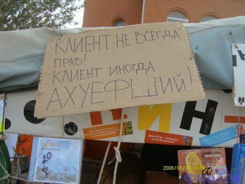 http://img0.liveinternet.ru/images/attach/c/0/35/524/35524469_1.jpg