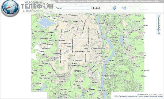 Интерактивная карта города Кирова