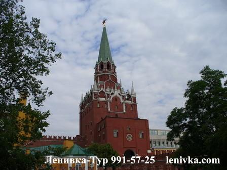 Экскурсия в Московский Кремль 991-57-25 Экскурсии по Москве