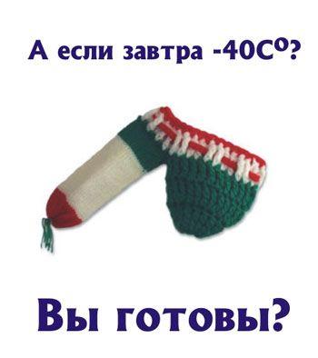 35610077_zavtra_40.jpg