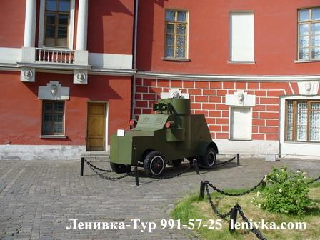 Экскурсия в Музей истории современной Росиии 991-57-25