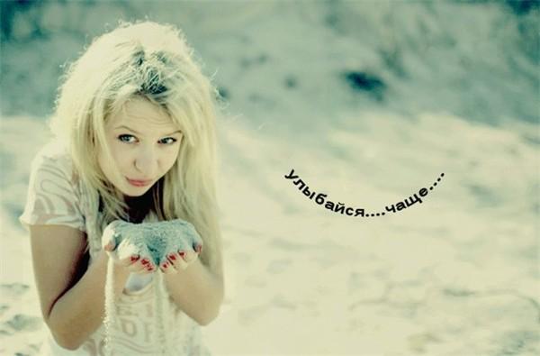 039_love (600x395, 39Kb)
