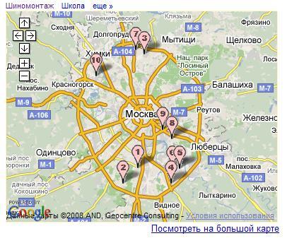 Шиномонтаж Москвы