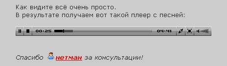 (464x135, 10Kb)