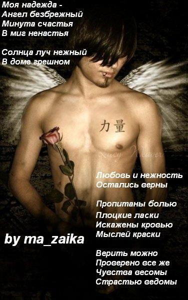 автор ma_zaika (by ma_zaika)
