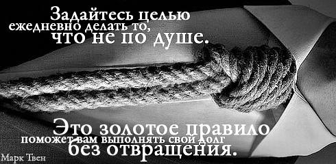 http://img0.liveinternet.ru/images/attach/c/0/35/994/35994659_121oz4.jpg