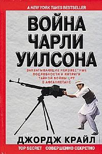 книга про афган (200x300, 31Kb)
