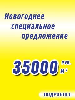 (240x320, 6Kb)