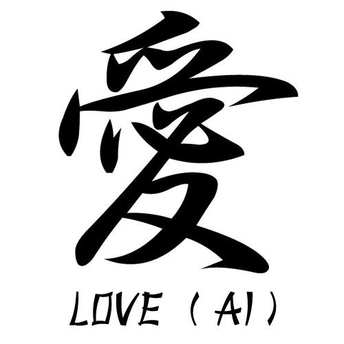 Перевод с русского на японский иероглифы.  Изображение добавил из источника: animebox.com.ua.