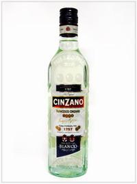 """Коктейли на основе  """"Чинзано """" Gibson 1/10 CINZANO EXTRA DRY 9/10 джин..."""