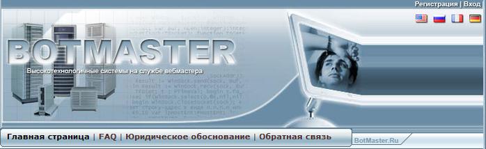 Рассылка по форумам, гостевым, блогам, парсер поисковых систем, программа для рассылки, для раскрутки, повышение ТИЦ и PR