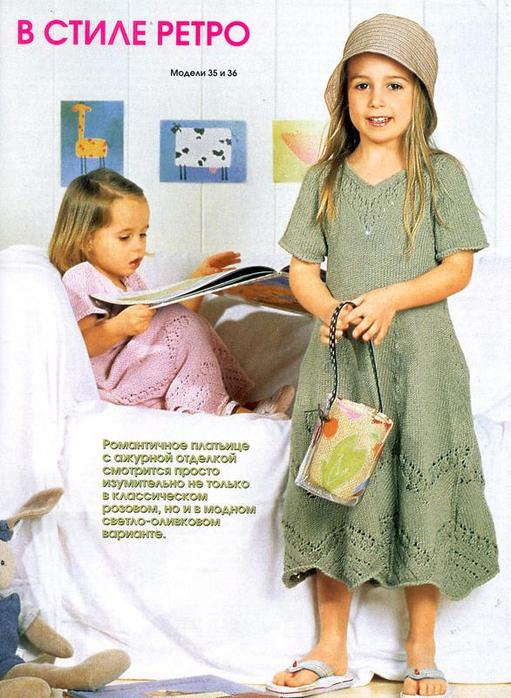Вязанные платья новосибирск магазины
