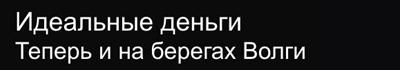 (630x120, 18Kb)