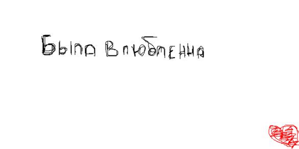 (586x293, 6Kb)
