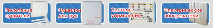 Электрические обогреватели Noirot - конвекторы, полотенцесушители, сушилки для рук