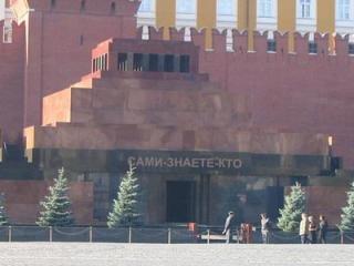 http://img0.liveinternet.ru/images/attach/c/0/36/79/36079121_x_46fa7f70.jpg