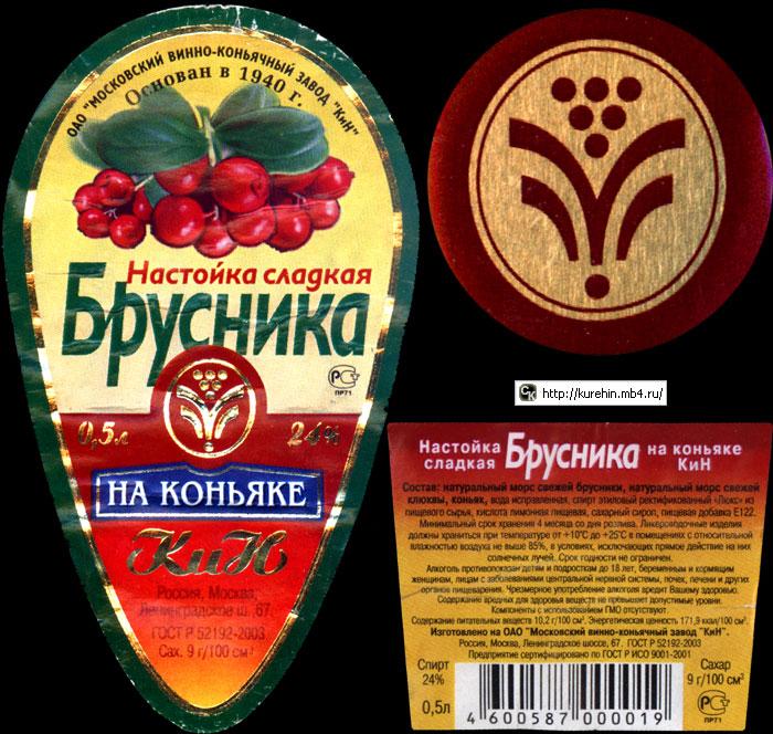 mp3 Сергея Курехина