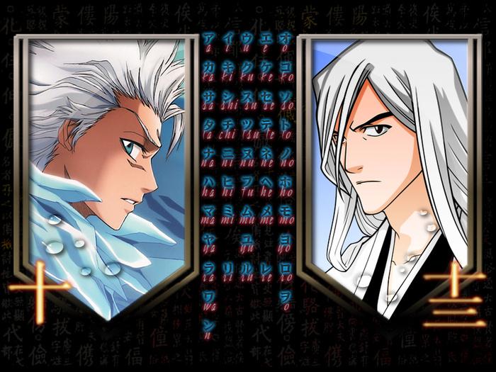 Katakana_with_Captains_by_HiddenIce (700x525, 190Kb)