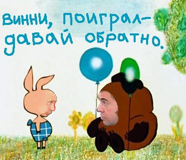 http://img0.liveinternet.ru/images/attach/c/0/36/881/36881648_putmed.jpg