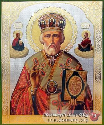 Понятие Бога в Православии