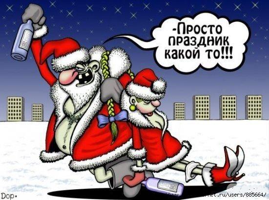 В картинках забавный новый год