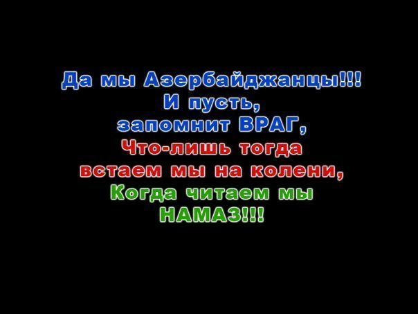 Дневник Azerbaycan : LiveInternet - Российский Сервис Онлайн-