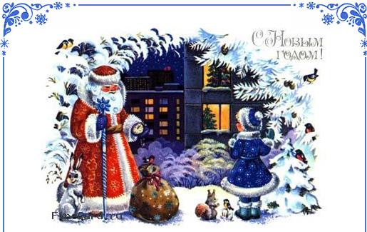 ГОЛОСОВАНИЕ: Christmas Cards  37038049_0000