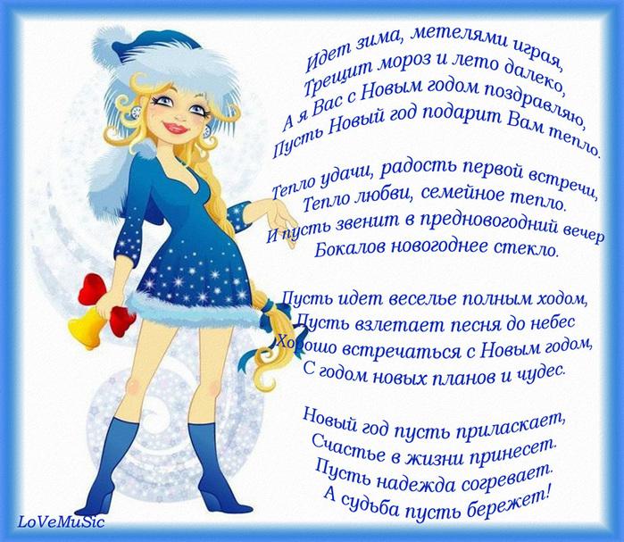 Поздравление с днем рождение девушке на татарском языке с переводом