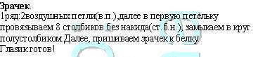 (367x81, 11Kb)