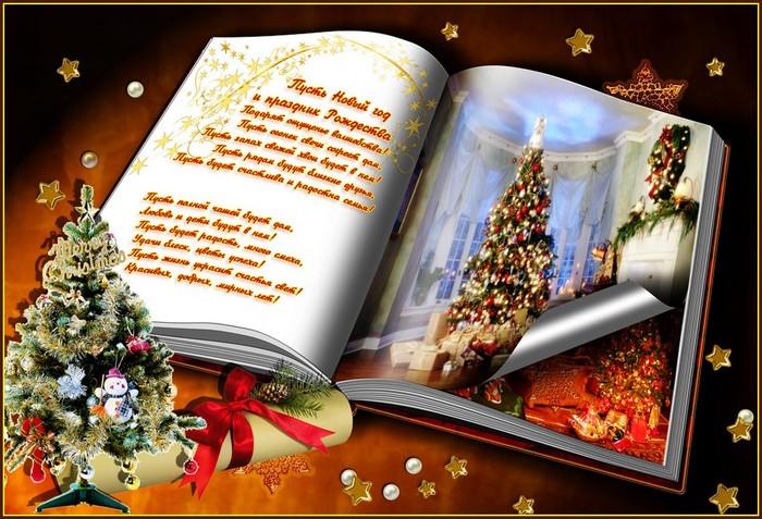 http://img0.liveinternet.ru/images/attach/c/0/37/707/37707761_783804.jpg