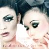 http://img0.liveinternet.ru/images/attach/c/0/37/720/37720640_1231189897_3_kopiya.jpg