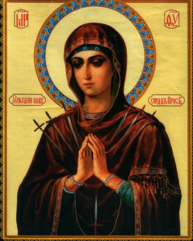 """Семистрельная """" икона Богородицы и  """"Умягчение злых сердец."""