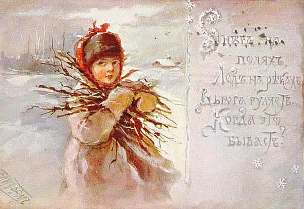 http://img0.liveinternet.ru/images/attach/c/0/37/746/37746876_card2a.jpg